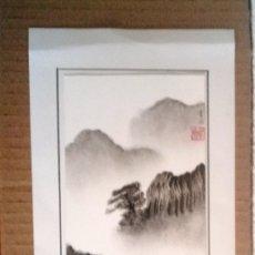 Arte: LITOGRAFÍA MONTAÑA CHINA YANGSHUO 34 CM X 15 CM. Lote 176054830