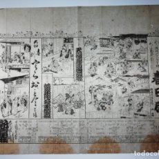 Arte: CARTEL DE KABUKI-1907 (1) -XILOGRAFÍA- 48.5*66CM- KATSURADAO YAGASA 桂田防弥笠 - KATSUGA NO TSUBUNE 春日局. Lote 177182800
