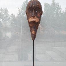 Arte: MÁSCARA AFRICANA CON SOPORTE. Lote 177415732