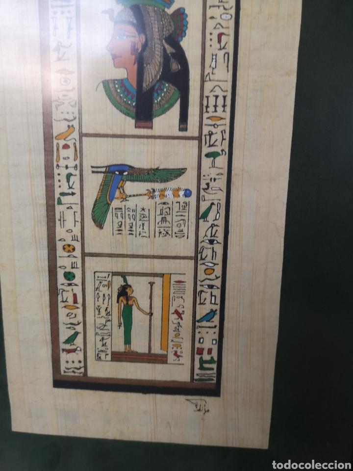 Arte: Cuadro papiro enmarcado - Foto 2 - 178283102