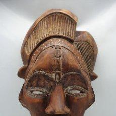 Arte: MASCARA ANTIGUA AFRICANA NIMBA EN MADERA Y APLICACIONES DE COBRE, HECHA POR LA TRIBU DE LOS BAGA .. Lote 178343328