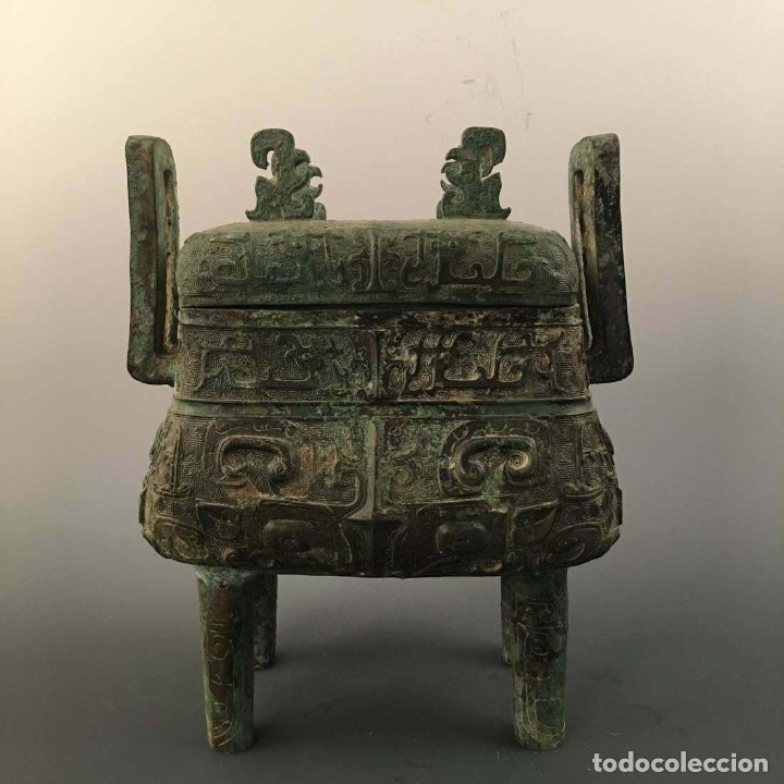 VASIJA DE COMIDA RITUAL DE BRONCE ARCAICO SHANG (Arte - Étnico - Asia)