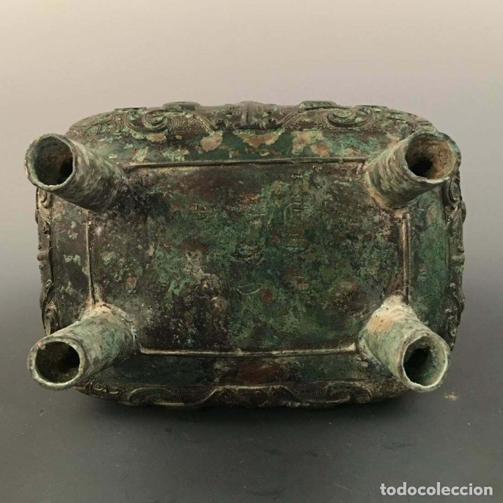 Arte: Vasija de comida ritual de bronce arcaico Shang - Foto 4 - 178397947