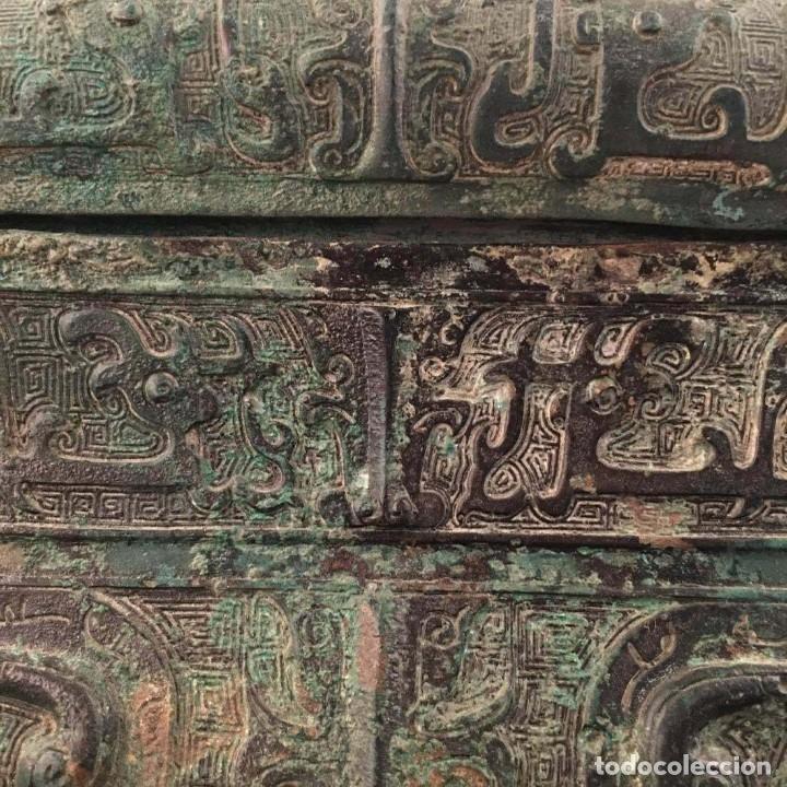 Arte: Vasija de comida ritual de bronce arcaico Shang - Foto 6 - 178397947