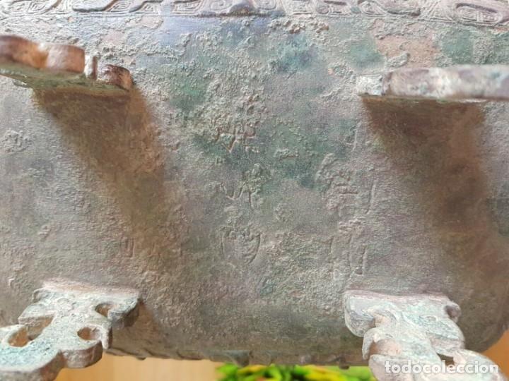 Arte: Vasija de comida ritual de bronce arcaico Shang - Foto 10 - 178397947