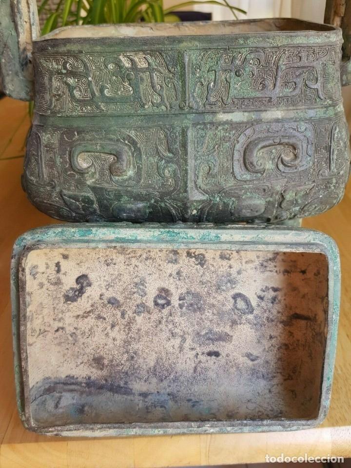 Arte: Vasija de comida ritual de bronce arcaico Shang - Foto 11 - 178397947