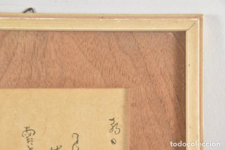 Arte: Acuarela China colores, plantas, firmada, Asia - Foto 5 - 178830491