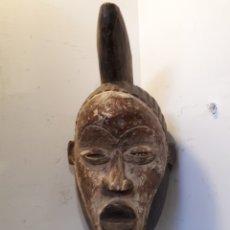 Arte: MASCARA AFRICANA. Lote 179046930