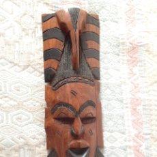 Arte: MÁSCARA AFRICANA TALLADA EN MADERA.. Lote 180344000