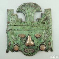 Arte: BONITA MASCARA AZTECA DE METAL DETALLADA PERFECTAMENTE PIEZA DE COLECCION. Lote 182161502