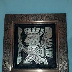 Arte: BELLO CUADRO TRABAJADO EN COBRE Y NÍQUEL REPUJADO DIOSES ORIGEN BOLIVIA FIRMADO MIGUEL CARNICA. Lote 182176032