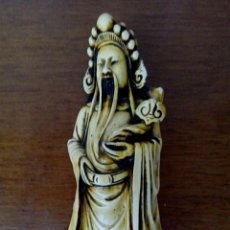 Arte: BUDA CHINO - MARFILINA - FIGURA ASIATICA AÑOS 1960. Lote 182705941