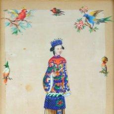 Arte: EMPERATRIZ CHINA. PINTURA SOBRE PAPEL DE ARROZ. GOUACHE (?). CHINA. SIGLO XIX. Lote 183674956