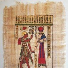Arte: PAPIRO PINTADO DE EGIPTO AÑOS 80. Lote 183826538