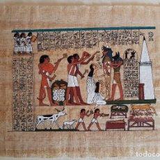 Arte: PAPIRO PINTADO DE EGIPTO AÑOS 80. Lote 183826668