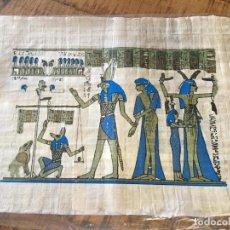 Arte: PAPIRO EGIPCIO-AUTÉNTICO. Lote 184189240