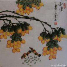 Arte: ACUARELA CHINA DE FLORES Y PÁJAROS (34X35 CM). Lote 184555505