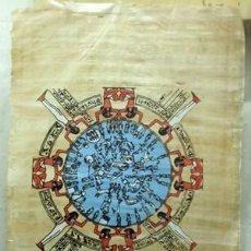 Arte: PAPIRO EGIPCIO. 43 X 31 CM. PAPIRO-020. Lote 184563906