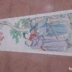 Arte: ACUARELA CHINA ALARGADA FIRMADA (ROYO) 190X45 CTMS . Lote 184588037