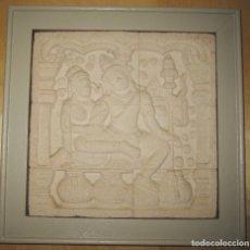 Arte: COMPOSICIÓN INDIA BUDA PIEDRA ARENISCA. Lote 186107977