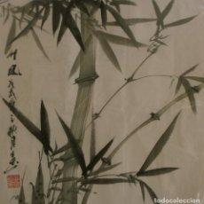 Arte: ACUARELA CHINA DE BAMBÚ (34 X 35 CM). Lote 186164648