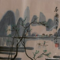 Arte: ACUARELA CHINA DE PAISAJE (34X35). Lote 186240321