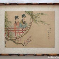 Arte: ANTIGUA PINTURA CHINA SOBRE SEDA FIRMADA Y CALIGRAFIADA CON MARCO DE BAMBÚ. MUJERES EN LA TERRAZA.. Lote 186248265