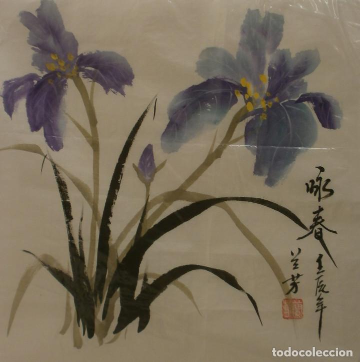 ACUARELA CHINA DE FLORES (34X35 CM) (Arte - Étnico - Asia)