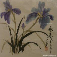 Arte: ACUARELA CHINA DE FLORES (34X35 CM). Lote 186333496