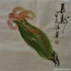 Arte: ACUARELA CHINA DE FLORES (34X35 CM). Lote 186415262