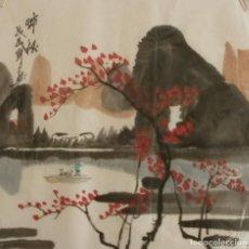 Arte: ACUARELA CHINA DE PAISAJE (34X35 CM). Lote 186973167