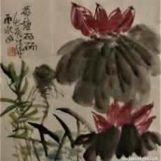 Arte: ACUARELA CHINA DE FLORES (34X35 CM). Lote 187604186