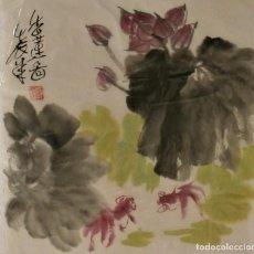 Arte: ACUARELA CHINA DE FLORES (34X35 CM). Lote 188407965