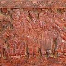 Arte: CABALGATA REAL. RELIEVE EN MADERA TALLADA. ÁFRICA. SIGLO XX. Lote 189077625
