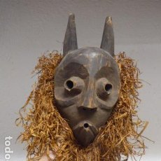 Arte: ANTIGUA MASCARA DE MADERA TALLADA DE TRIBU AFRICANA, ORIGINAL.. Lote 191227433