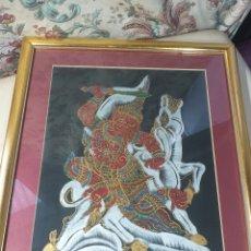 Arte: BONITO CUADRO CON ESCENA MITOLOGÍA INDONESIA EN TELA O SEDA 50X40CM.. Lote 192058091