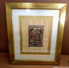 Arte: PAPIRO ENMARCADO DEL EGYPT PAPYRUS INSTITUTE. DIBUJO FIRMADO 36X42CM. Lote 192504121