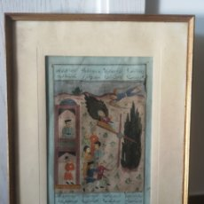 Arte: ANTIGUA PINTURA PERSA SOBRE PAPEL. ORIGINAL, CON ESCRITOS. ENMARCADA MIDE 40X51CM. Lote 192800928