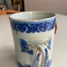 Arte: TAZA CHINA GRANO DE ARROZ S. XVIII, TEA CUP CHINESE , RICE GRAIN , CHIEN LUNG ? . Lote 194323958