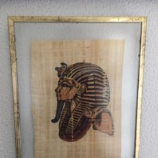 Arte: PAPIRO EGIPCIO ENMARCADO. Lote 195002166
