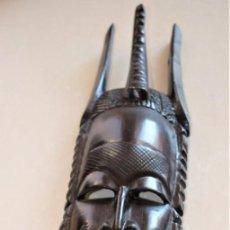 Arte: MÁSCARA AFRICANA EN MADERA NOBLE. Lote 195106561