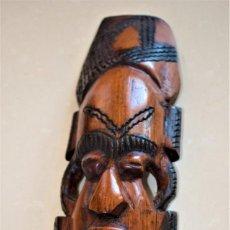 Arte: MÁSCARA DE UNA TRIBU AFRICANA . Lote 195106911
