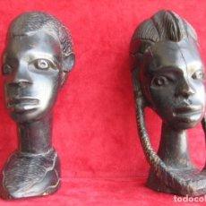 Arte: BUSTOS AFRICANOS EN MADERA TROPICAL ARTESANALMENTE REALIZADOS POR ARTISTA LOCAL, MUCHO DETALLE. Lote 197386285
