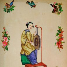 Arte: DAMA IMPERIAL. PINTURA CHINA SOBRE PAPEL ARROZ. APLICACIÓN DE TROQUELADOS. CHINA.XIX. Lote 244485025