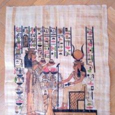 Arte: PAPIRO EGIPCIO CON DIBUJO DE LA DIOSA HATHOR.. Lote 199514053