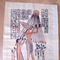 Arte: PAPIRO EGIPCIO CON ADORACIÓN A RA, EL DIOS SOL.. Lote 199514605
