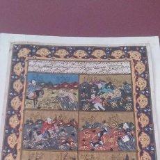 Arte: PAGINA INDIA O IRANI SACADA DE UN LIBRO. MUY ANTIGUA ¿SIGLO XVI O XVII?. Lote 205050532