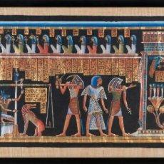 Arte: PAPIRO EGIPCIO PINTADO A MANO DEL SIGLO XX. - ESCENA DEL EMPERADOR. - 49*110 (53,5*115CM). Lote 205143581