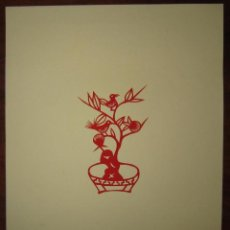 Arte: CHINA 1956 - PAPEL RECORTADO DE LA PROVINCIA DE SHANTUNG. Lote 205375176