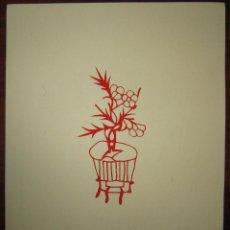 Arte: CHINA 1956 - PAPEL RECORTADO DE LA PROVINCIA DE SHANTUNG. Lote 205375392